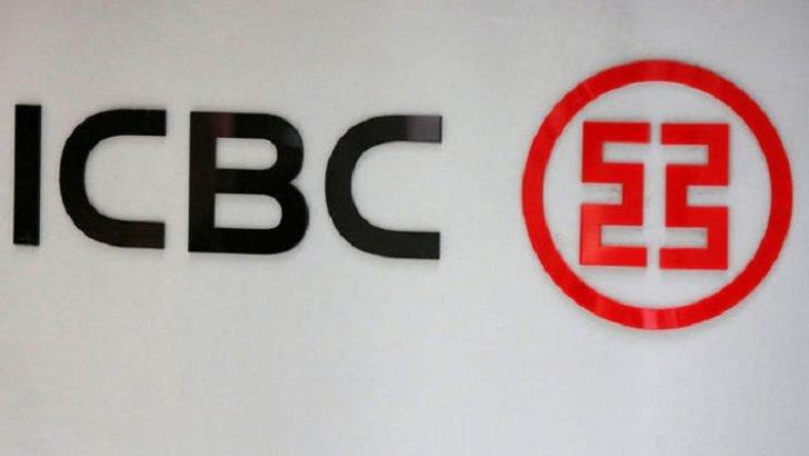 Hem Teminatlı Hem Teminatsız ICBC Bank Hesaplı Kredi Kampanyası