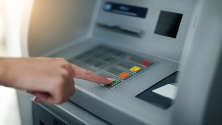 ATM'den Para Gönderme